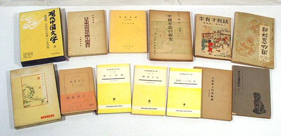 modern japon edebiyatı